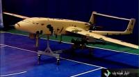 iran-unveils-new-missile-equipped-drone