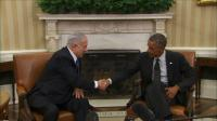 obama-netanyahu-discuss-gaza-is-group-at-w-house