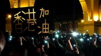 thousands-rally-in-taiwan-to-support-hong-kong-protesters