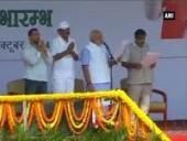 pm-modi-administers-clean-india-pledge
