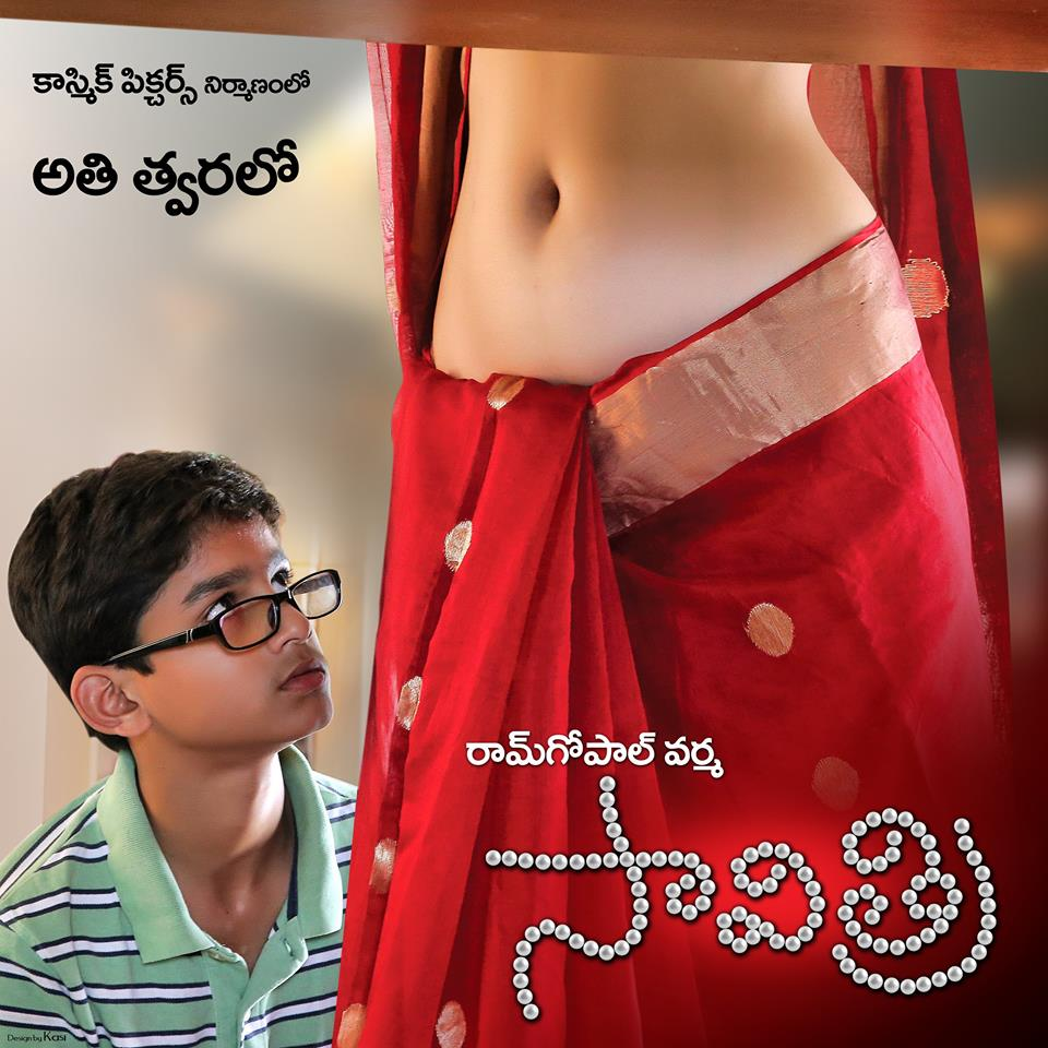 'Savitri' Controversial Poster: Ram Gopal Varma Takes