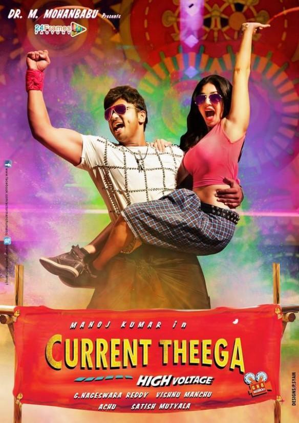After Deepika Padukone, Sunny Leone Rocks Viewers With Lungi Dance