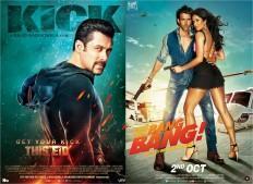 Bang Bang and Kick