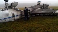 investigators-probe-russian-crash-that-killed-total-ceo