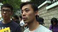 rally-against-hk-leader-comments-on-poor-people-and-democracy