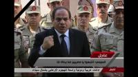 sisi-says-there-was-a-foreign-support-in-the-sinai-attack