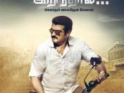 """Yennai Arindhaal"" First Look"
