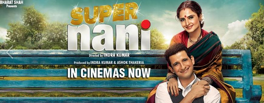 Super Nani (2014) Hindi Full Movie