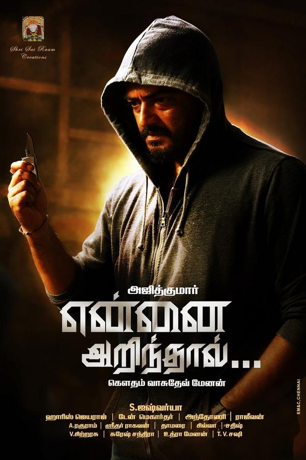 Ajith-Starrer Yennai Arindhaal Trailer Release on 24 December.