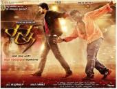 Ranna First Look