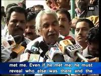 kerala-cm-oommen-chandy-defends-state-finance-minister-km-mani-over-bribery-charges