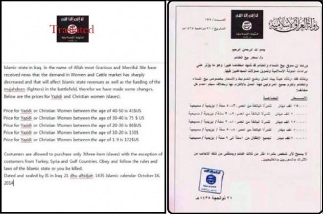 official-isis-price-list-has-been-released-by-group-iraq-price-control-measure.jpg?w=660&h=438&l=50&t=40