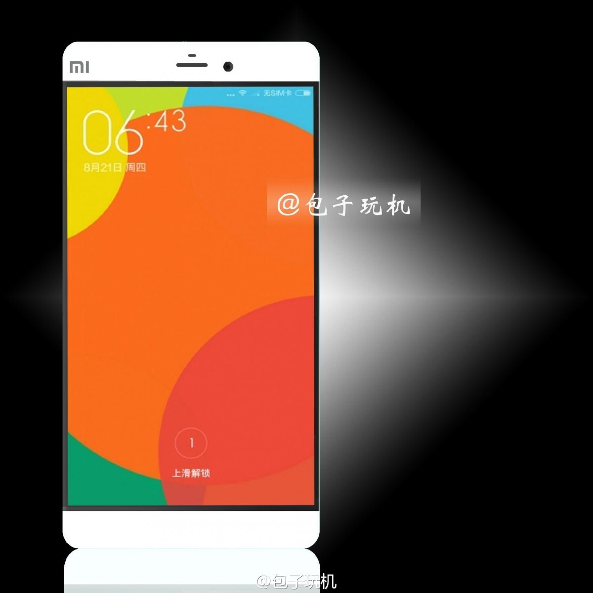 Xiaomi Mi5  Spy Images Show Zero