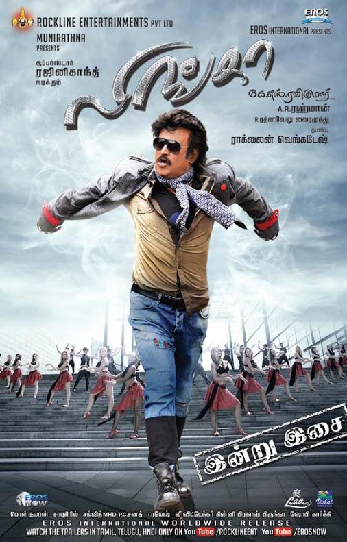 Lingaa (2014) BluRay 1080p x264 DTS [Telugu-Tamil] Subs-TmG