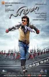 Rajinikath's Lingaa Trailer Review