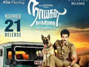 'Naaigal Jaakirathai' Audience Review