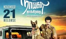 'Naaigal Jaakirathai' Audience Review