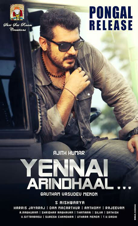 YENNAI ARINDHAAL Beats Kaththi, I, Lingaa to Become Most.