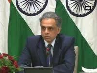 pm-to-visit-nepal-on-25th-nov-to-attend-18th-saarc-summit-part-2