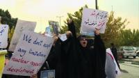 tehran-hardliners-protest-nuclear-deal