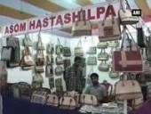 international-trade-fair-in-guwahati-showcases-business-potential-of-the-northeast