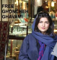 Ghoncheh Ghavami arrested for wanting to watch a men's volleyball match