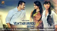 ajith-trisha-anushka-in-yentha-vaadu-gaanie