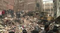 officials-cairo-apartment-block-collapses-kills-at-least-15