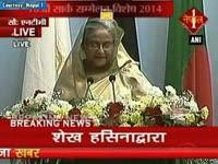 will-emerge-as-developed-nation-by-2041-says-bangladesh-pm-at-saarc-summit