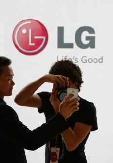 LG G4 In The Works? Everything To Know About The G3 Successor So Far