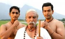 """Kaaviya Thalaivan"" Review"