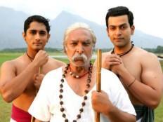 """""""Kaaviya Thalaivan"""" Review"""