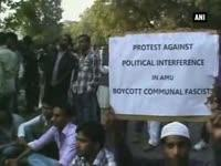 amu-students-protest-against-political-interference-in-the-university