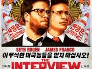 The Interview makes fun of Kim Jong un