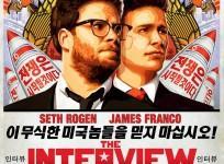 The Interview makes fun of Kim Jong un