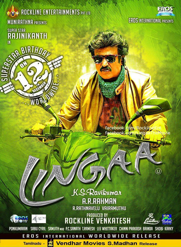 Focus 1080p Tamil Dubbed Movie [TOP] lingaa