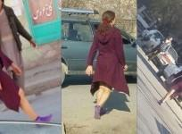The pictures of the girl walking in skirt baring her leg has gone viral in Afghanistan.