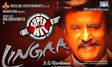 \\'Lingaa\\' Box Office Collection