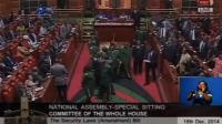 disorder-as-kenyan-mps-debate-controversial-terror-law
