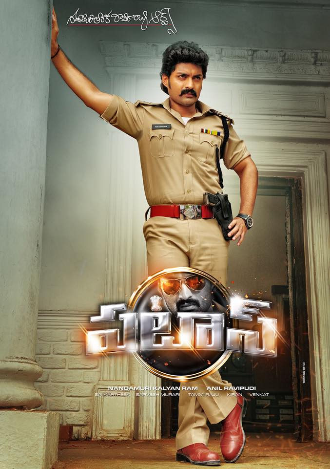 movie review latest
