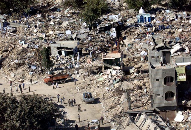 an introduction to the history of an earthquake in india Essays - largest database of quality sample essays and research papers on introduction earthquake.