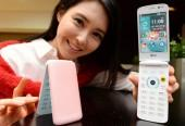 LG launches Ice Cream Smart Flip-phone with Android KitKat OS