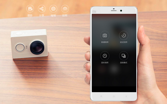 Is Xiaomi S Yi Action Cam The Perfect Gopro Killer 5
