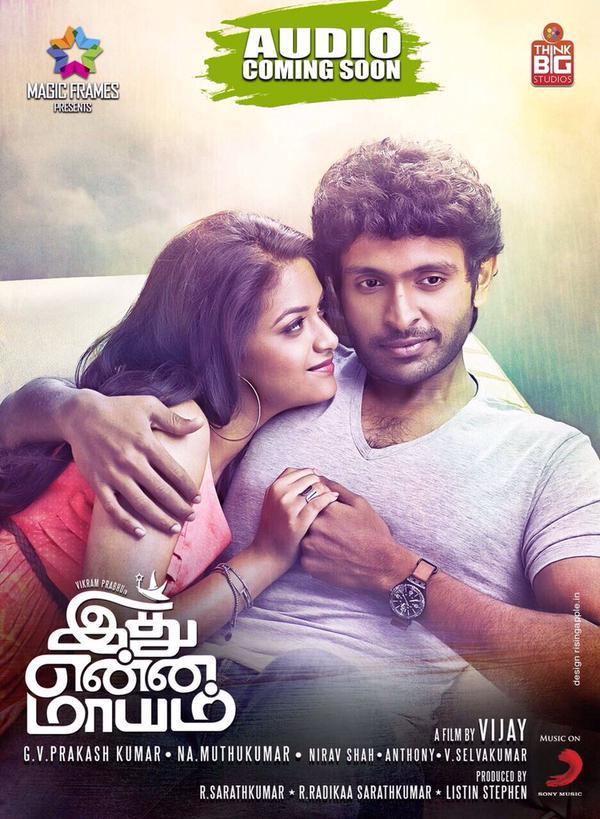 Idhu Enna Maayam Hindi Dubbed Movie Download HD