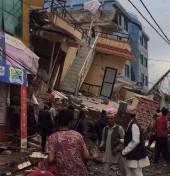 nepal earhtquake