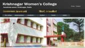 Manabi, a transgender, will be charged as the principal of Krishnagar Women's College