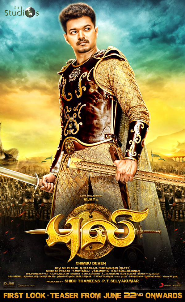 Puli Movie First Look Stills Puli Official First Look