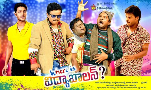 Where Is Vidya Balan Telugu Full Movies Watch Online – Vidzi