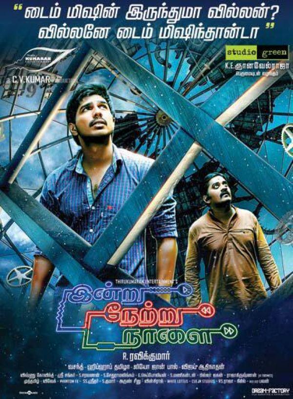 Indru Netru Naalai (2015) Dual Audio 720p UNCUT HDRip x264 [Hindi – Tamil] ESubs