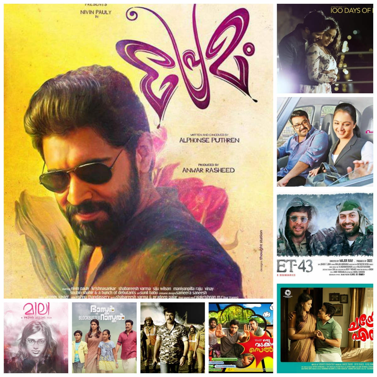 Latest Malayalam Tamil Movies Download DVDWap